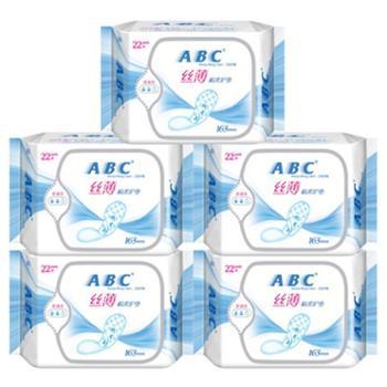 ABC卫生护垫棉柔表层丝薄5包共110片含KMS健康配方干爽吸收清凉