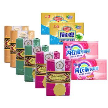 蜂花手工皂洗衣皂10块装组合(蜂花手工皂6块+扇牌洗衣皂2块+扇牌内衣皂2块)