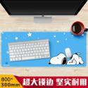 超大鼠标垫 电脑键盘垫 可爱鼠标垫卡通游戏办公桌垫 特大号锁边