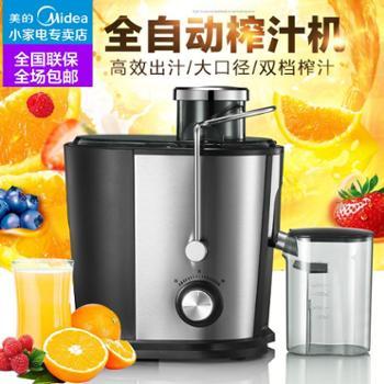 榨汁机Midea/美的 JE40D11 果汁机 原汁机慢榨榨汁分离纯果汁机正品包邮