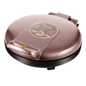 美的/Midea电饼铛MC-JH3003家用智能悬浮式双面加热煎饼机速脆烙饼机多功能加深煎烤机