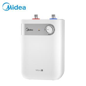 美的/Midea小厨宝速热家用即热式厨房储水上出水节能F05-15A2(S)