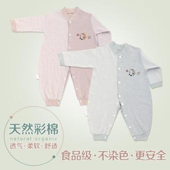 婴幼儿连体衣长袖宝宝服新生儿彩棉连身衣秋冬开档纯棉空调爬服
