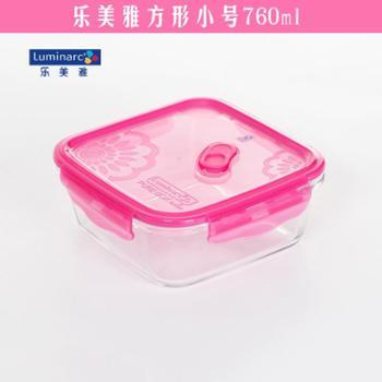 乐美雅梦幻大丽花全钢化玻璃保鲜盒正方形760ml