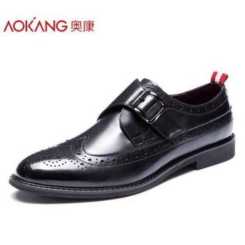 奥康新款皮鞋男英伦潮流商务正装真皮布洛克男鞋 休闲鞋子男潮鞋