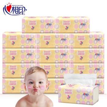 心相印抽纸 面巾纸 4提12包 婴儿抽纸