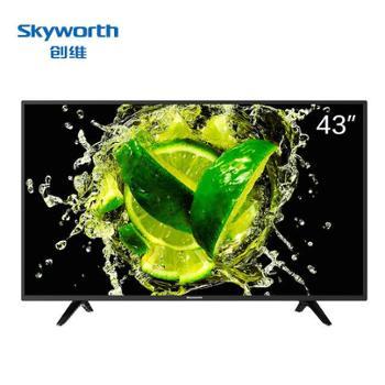 创维(SKYWORTH)43X643英寸10核窄边高清人工智能网络WIFI卧室液晶平板电视机