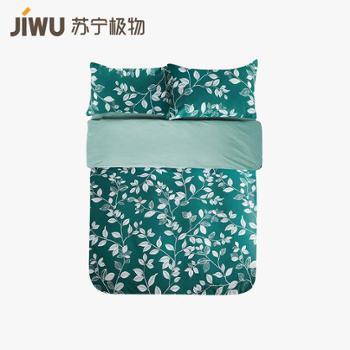 【苏宁极物】夏幽纯棉贡缎四件套 200x230cm 绿色