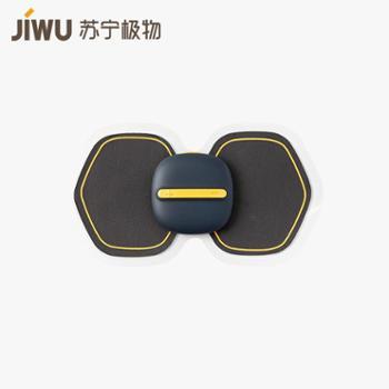 【苏宁极物】随身低频按摩贴(黑色)