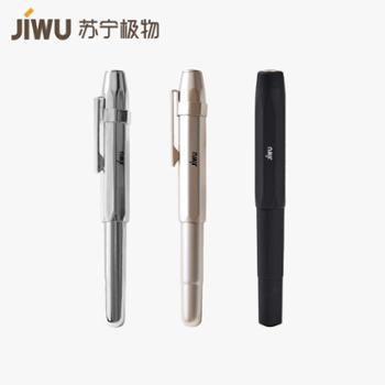 【苏宁极物】口袋便携钢笔 (铜杆)目灰