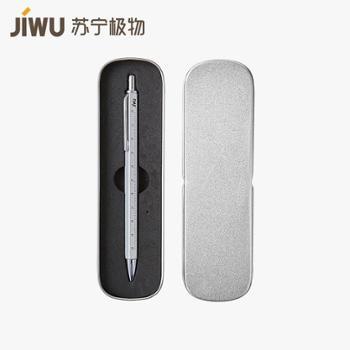 【苏宁极物】全金属中性笔