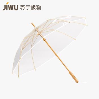 【苏宁极物】国风竹柄雨伞超大古风伞 透明