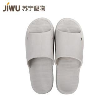 【苏宁极物】马卡龙彩色四季防滑拖鞋男款/女款