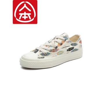 人本涂鸦帆布鞋女学生韩版新款春季百搭平底板鞋低帮休闲布鞋