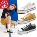 人本小脏橘帆布鞋女学生韩版板鞋女新款ulzzang鞋子百搭布鞋