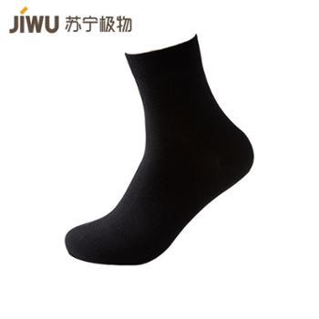 【苏宁极物】男士抑菌长绒棉商务袜3双装