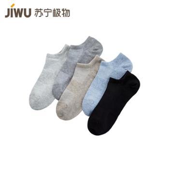 【苏宁极物】男士抑菌纯色船袜5双装 黑色、中灰、浅灰、浅咖、浅蓝