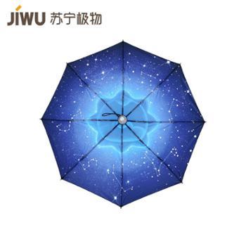 【苏宁极物】苏格拉宁晴雨伞