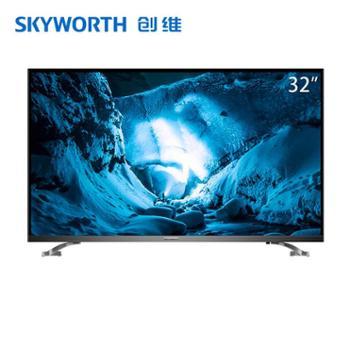 创维(SKYWORTH)32H532英寸高清HDR护眼全面屏AI人工智能语音网络WIFI卧室液晶平板电视机
