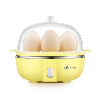 小熊(Bear)煮蛋器 家用早餐迷你机蒸蛋器自动断电一键式单层可煮5个蛋 ZDQ-B07T2黄色