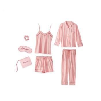 苏宁极物 女式可外穿纯色甜美时尚纯棉七件套女款家居服