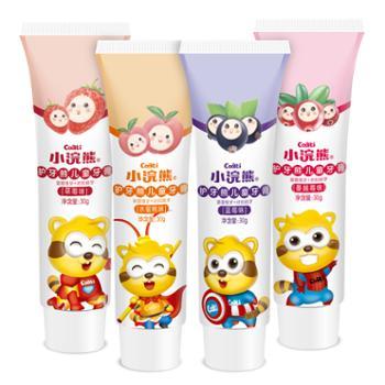 小浣熊 牙膏牙刷套装3-6-12岁食品级无氟四种水果味儿童牙膏