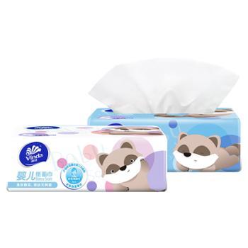 维达(Vinda) 抽纸 婴儿3层100抽软抽*24包纸巾(小规格) 整箱销售