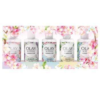 玉兰油/OLAY 花漾香氛沐浴露50ML*5多种小花瓶礼盒装家庭