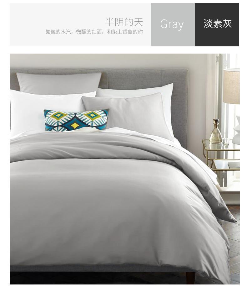 欧式床单图片素色