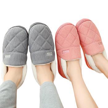 凯诗风尚恋居拖鞋情侣男女拖鞋冬季室内加厚保暖