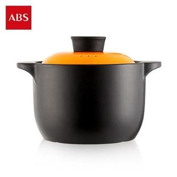 ABS Tagine摩洛哥酷彩系列耐高温陶瓷炖锅 2.25L