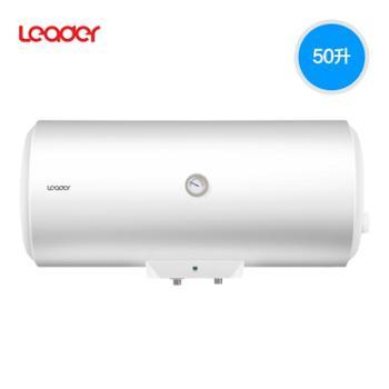 Leader/统帅电热水器LEC5001-20X150升电热水器8年质保