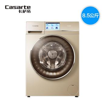 Casarte/卡萨帝洗衣机C1D85G38.5公斤卡萨帝云裳欧式洗衣机