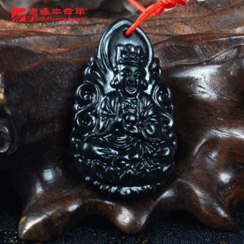 本命年胸挂吊坠黑色坠礼物礼品生日礼物礼盒装砭石八大守护神
