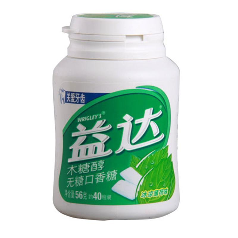 益达木糖醇冰凉薄荷56g(40粒装)