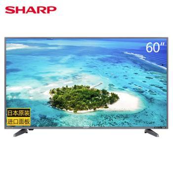 夏普(SHARP)60A3UZ60英寸4K超高清HDR智能网络杜比音效平板液晶电视机