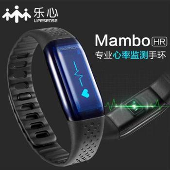 乐心 mambo HR 智能手环 心率光感版 来电显示 震动提醒 计步 微信互联 黑色