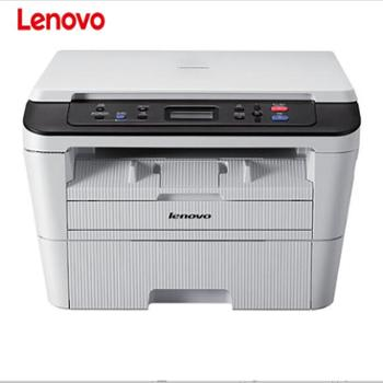 联想M7405D打印机一体机打印复印扫描自动双面打印A4身份证件复印