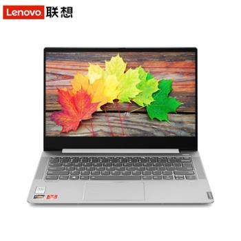 联想小新14 R5-3500 8G 256G 集显14英寸 轻薄笔记本电脑商务家用办公本 游戏本学生 渣渣灰