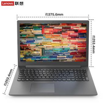 联想IdeaPad330C i5-8250U 4G 1T+128 2G独显15.6英寸 超高性能笔记本电脑手提轻薄商务本办公