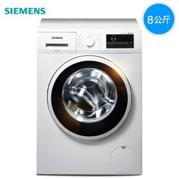 SIEMENS西门子 XQG80-WM12P2608W 8KG变频滚筒 强柔动力洗衣机