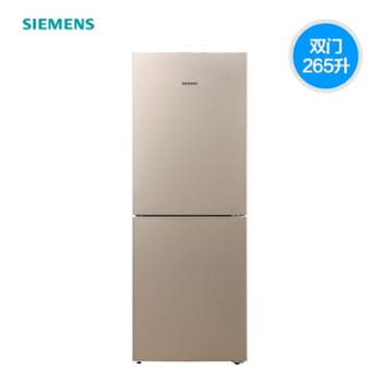 SIEMENS西门子KG28EV2S0C双门家用节能式冷藏冷冻