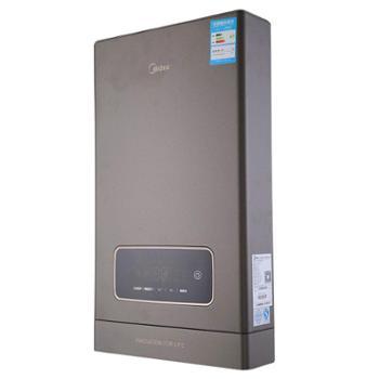 Midea美的12HGS 16HGS燃气热水器 智能变升 强排恒温