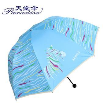 天堂伞33012E彩纹斑马黑胶防晒防紫外线遮阳三折晴雨伞