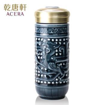 乾唐轩活瓷杯大龙凤随身杯双层创意陶瓷商务办公水杯子送领导礼品