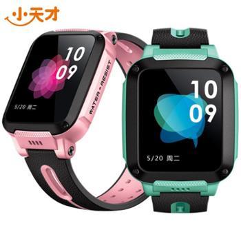 新款小天才电话手表Z3游泳级防水快充4G儿童定位手机通话学生
