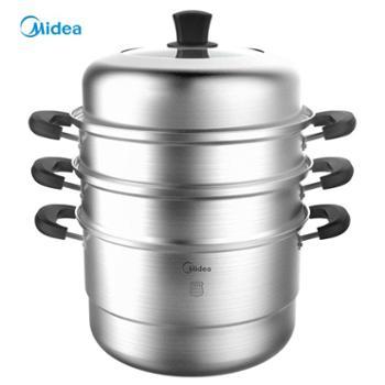 美的(Midea)蒸锅ZG28G05三层304不锈钢3层加厚大蒸笼电磁炉通用锅具蒸汽锅