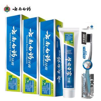 云南白药薄荷香型牙膏150g*3支+云南白药清新牙刷