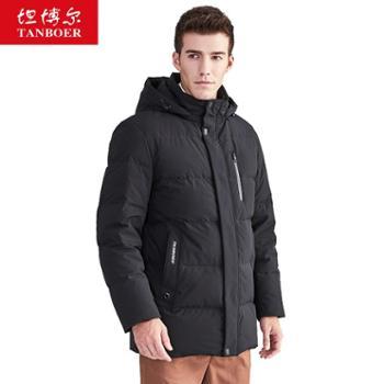 坦博尔TA19575中长款羽绒服男大码商务休闲连帽冬季保暖宽松外套