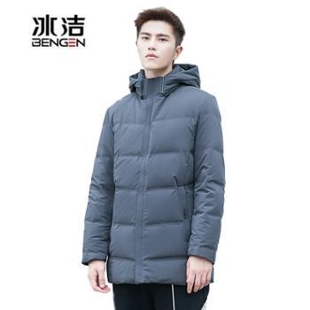冰洁男士J90141007羽绒服一手长时尚连帽修身显瘦冬季羽绒外套潮